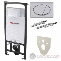 Alcaplast Структура за вграждане комплект казанче + бутон 2 степени + М71