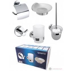Bemeta Omega Комплект аксесоари за баня 204601