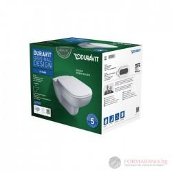 Duravit 45700900A1 Rimless Тоалетна за вграждане