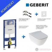 Пакет Geberit Duofix Sigma 12см с окачена тоалетна чиния Smyle