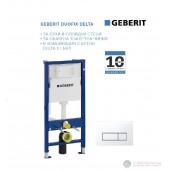 Geberit Duofix Delta51 Структура за вграждане в комплект с бутон
