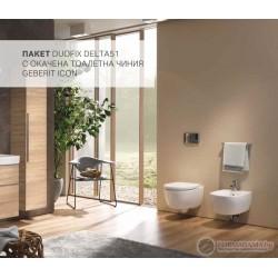 Пакет Geberit Duofix Delta51 Icon тоалетна с казанче