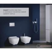 Пакет Geberit Duofix Delta51 Smyle тоалетна с казанче