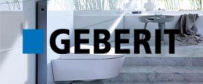 Geberit структура