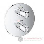 Grohe Grohtherm 19986000 Термостатен смесител за душ и вана