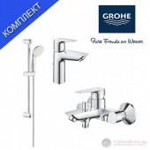 Grohe 123905 Bau Edge Промо комплект смесители и душ окачване