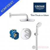 Комплект душ за баня със смесител за вграждане Grohe 34614001