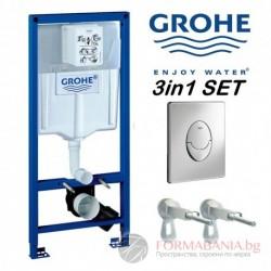Grohе Rapid SL Казанче за вграждане на тоалетна 38721001