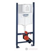 Grohe 38840000 Rapid SL project Структура за вграждане на тоалетна