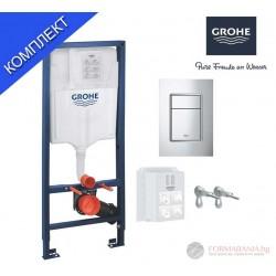 Grohe Rapid SL Структура за вграждане на тоалетна 39501000