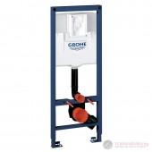 Grohe 38675001 Rapid SL Структура за вграждане на тоалетна
