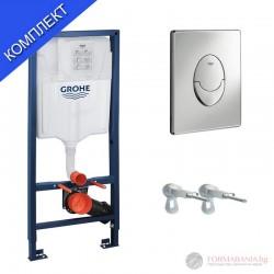 Grohe Rapid SL Структура за вграждане на тоалетна 3в1 38721001
