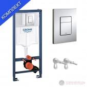 Grohe 38772001 Rapid SL Структура за вграждане на тоалетна 3в1
