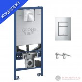 Grohe 39603000 Rapid SLX Структура за вграждане на СПА тоалетна