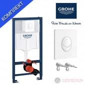 Структура за вграждане на тоалетна с бял бутон Grohe Rapid SL 38722001