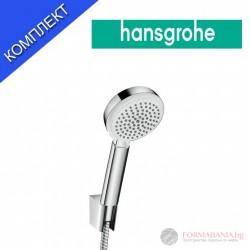 Hansgrohe Crometta Душ комплект слушалка и шлаух 26666400