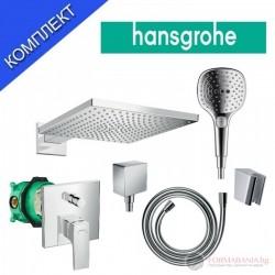 Hansgrohe Raindance Промо комплект душ система за вграждане