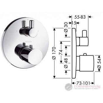 Hansgrohe Ecostat S Thermostatic Mixer With Shut Off