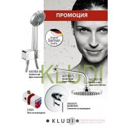 KLUDI BOZZ PROMO Комплект за вграждане /  33434+386600576+ 6651405-00+6567005-00+6652005-00/