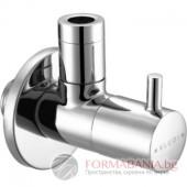 Kludi MX Луксозен спирателен кран 1584505-00