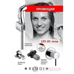 Kludi Promo Хигиенен комплект /38826z+ 389250576+6054705-00+7304205-00/