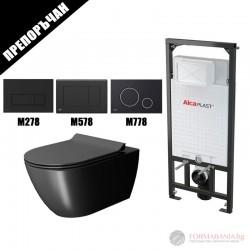 Черна тоалетна със структура за вграждане и бутон