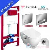 Комплект тоалетна с биде Garcia, структура за вграждане Schell и смесител за биде Aqualine LT741