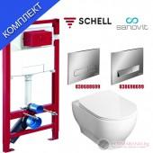 Комплект структура за вграждане Schell 030570099 с висяща тоалетна Garcia 100514
