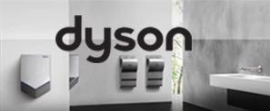 Сешоари за ръце Dyson