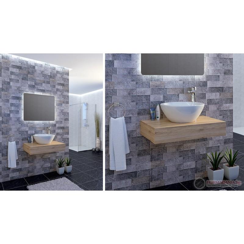 Bathroom Furniture Set Triano Seattle - Bathroom furniture seattle